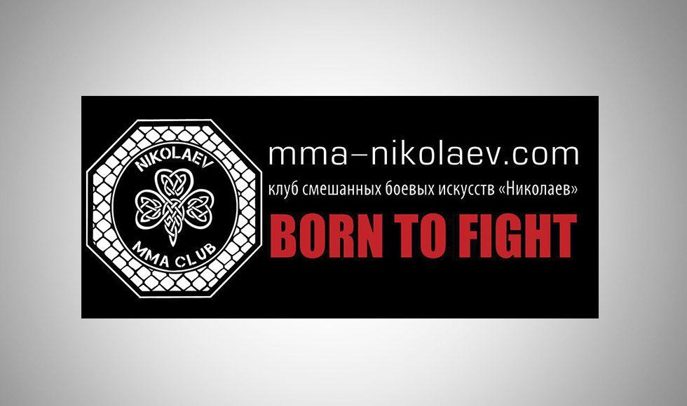 MMA CLUB NIKOLAEV (Nikolaev)