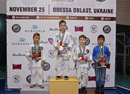 Ukraine National Pro 2017